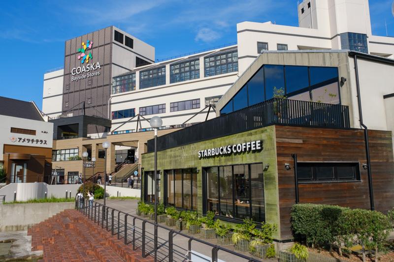 横須賀のスターバックスコーヒー