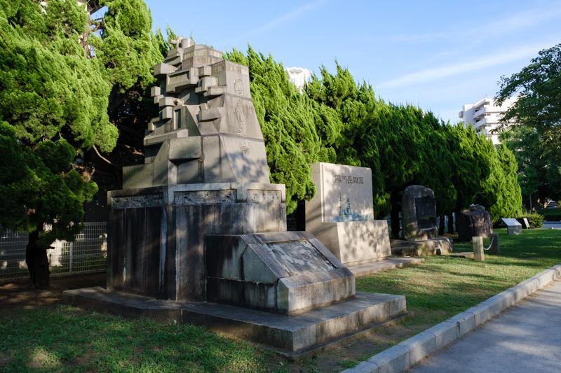 ヴェルニー公園の碑