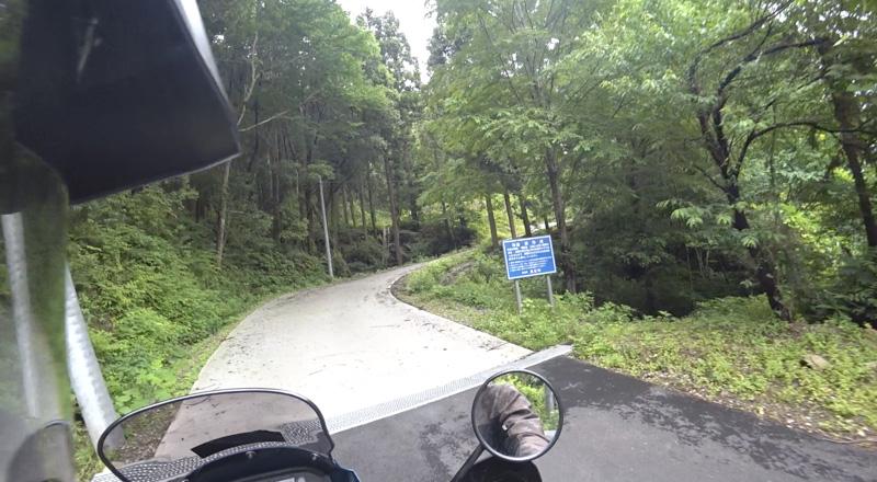 林道 根際線の林道標識