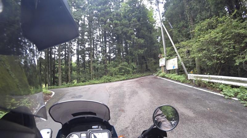 御荷鉾スーパー林道の分岐