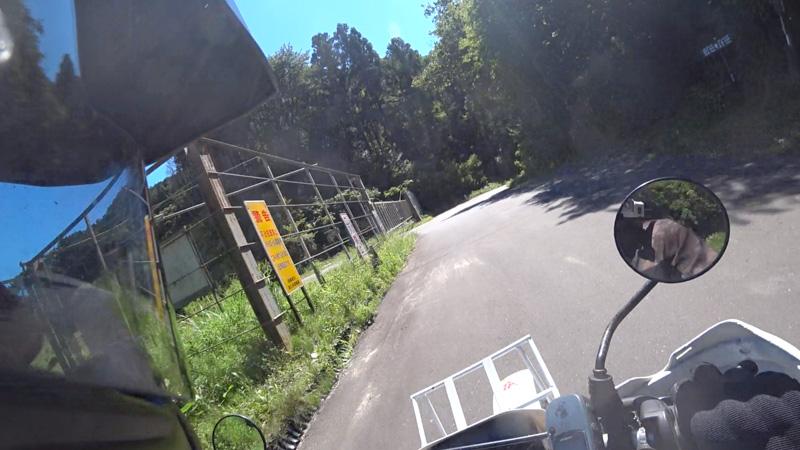 志田峠の砂利道〜残土埋立場のある志田峠