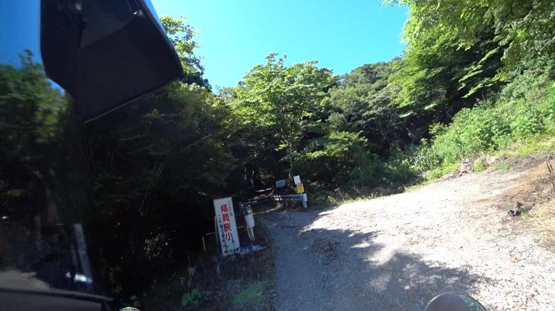 志田峠の砂利道〜幅員狭小