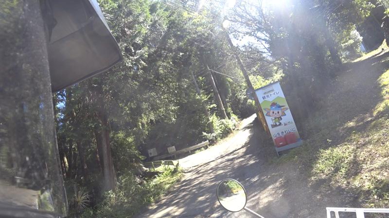 南山林道の入口